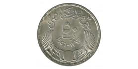 50 Piastres - Egypte