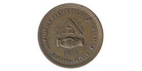 1/5 de Décime Associations Fraternelles des Ménages Bronze