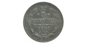 5 Kopecks Alexandre III - Russie Empire Argent