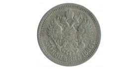 50 Kopecks Nicolas II - Russie Empire Argent