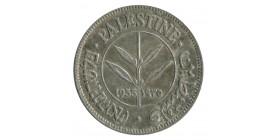 50 Mils - Palestine Argent