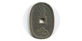 100 Mon (Tempo Tsuho) - Japon