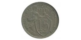 15 Kopecks - Russie EX URSS