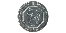 1 Once - Ukraine Argent