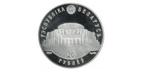 20 Roubles - Biélorussie Argent