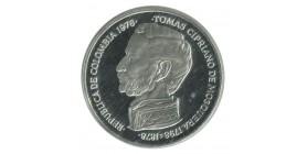 500 Pesos - Colombie Argent