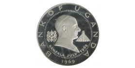 30 Shillings - Ouganda Argent