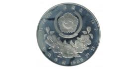 10 000 Won - Corée du Sud Argent