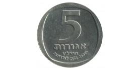 5 Agorot - Israël