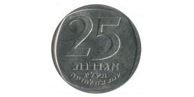 25 Agorot - Israël