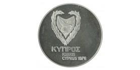 1 Livre - Chypre Argent