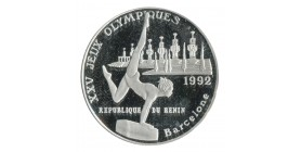 1000 Francs - Bénin Argent