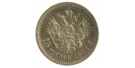 15 Roubles Nicolas II - Russie