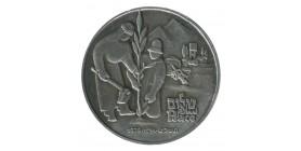 Médaille Plantation Arbre de la Paix Israël Argent