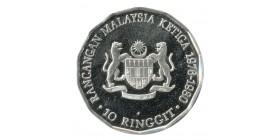 10 Ringgit - Malaisie Argent