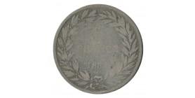 5 Francs Louis-Philippe Ier Tête Nue Tranche En Creux