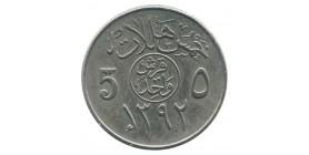5 Halala - Arabie Saoudite