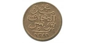 5 Piastres - Tunisie