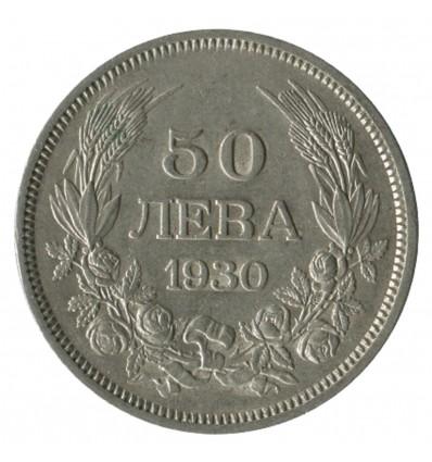 50 Leva Boris III - Bulgarie Argent