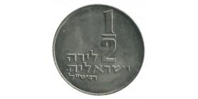 1/2 Lira - Israël