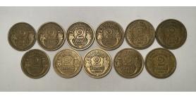 Série Complète 2 Francs Morlon Bronze Aluminium 1931 à 1941