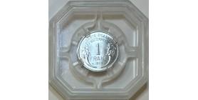 1 Franc Morlon Aluminium 1958 - GENI MS66
