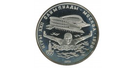 5 Roubles J.O. Moscou Russie Ex U.R.S.S. Argent