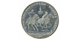 10 Roubles J.O. Moscou Russie Ex U.R.S.S. Argent