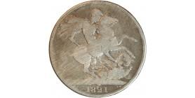 1 Couronne Georges IV - Grande Bretagne Argent