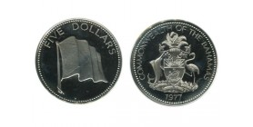 5 Dollars Bahamas Argent