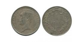 1 Franc Albert Ier Légende Française Belgique Argent