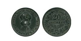 20 Stotinki bulgarie