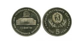 5 Leva Bulgarie