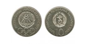 10 Leva Bulgarie Argent