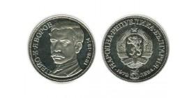 5 Leva Bulgarie Argent