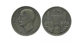 50 Leva Boris III Bulgarie Argent