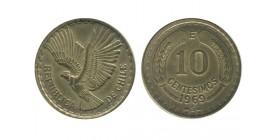 10 Centimes Chili