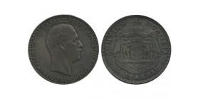 5 Drachmes Prince Georges Crète Argent