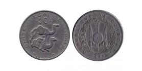 50 Francs Djibouti
