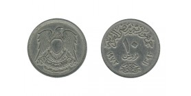 10 Piastres Egypte