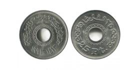 25 Piastres Egypte