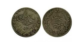 5 Qirsh Egypte Argent