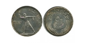 50 Piastres Egypte Argent