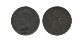 5 Pesetas Alphonse XIII 1er type Espagne Argent