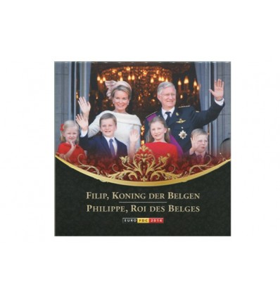 Série B.U. Belgique