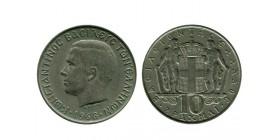10 Drachmes - Constantin II Grèce
