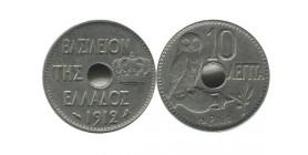 10 Lepta Grèce