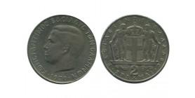 2 Drachmes Grèce