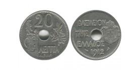 20 Lepta Grèce