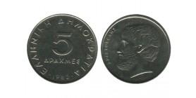 5 Drachmes Grèce